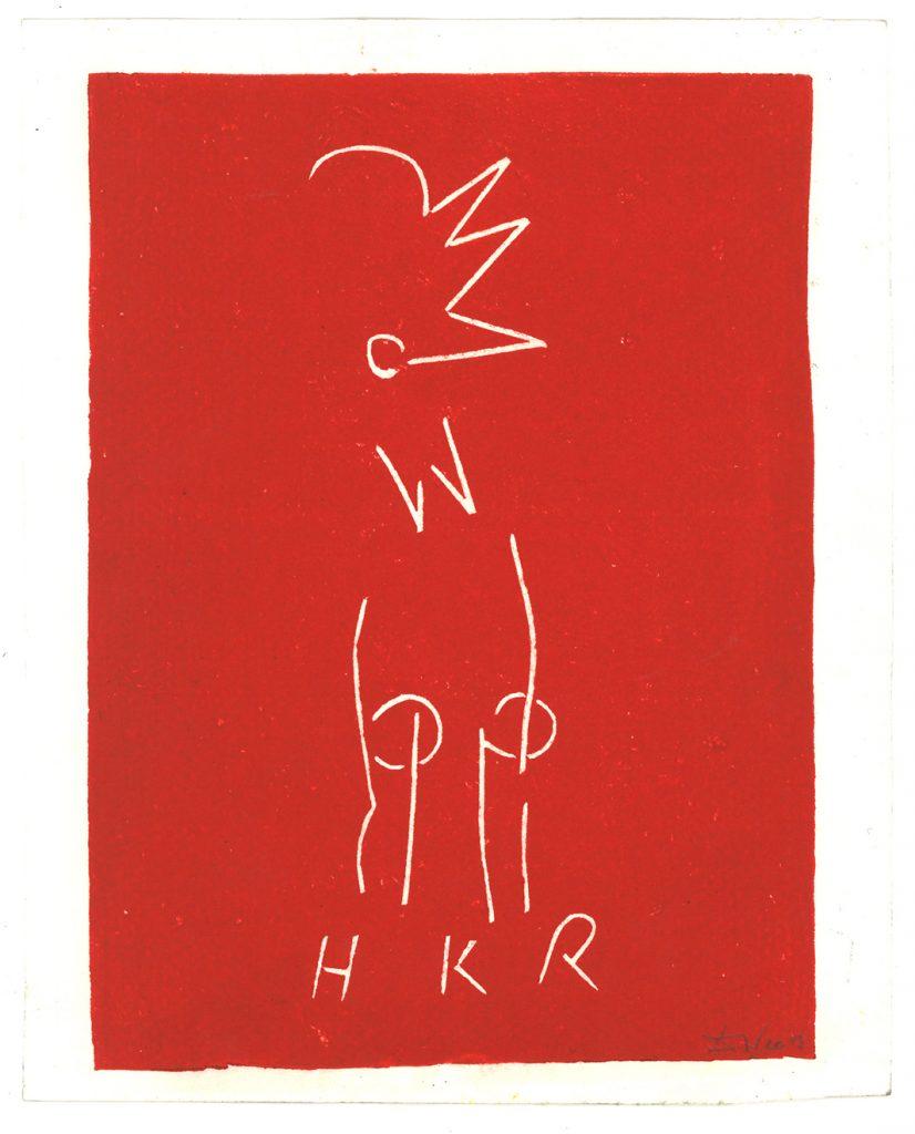DIe Einreichung von Reinhold Drugowitsch ist besticht durch ihr minimalistisches Motiv © KSC/Reinhold Drugowitsch
